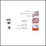 brochure_protect_your_family_arabic